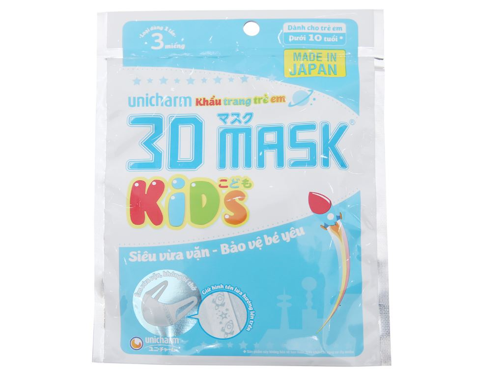 Khẩu trang y tế trẻ em Unicharm 3D Mask gói 3 cái 2
