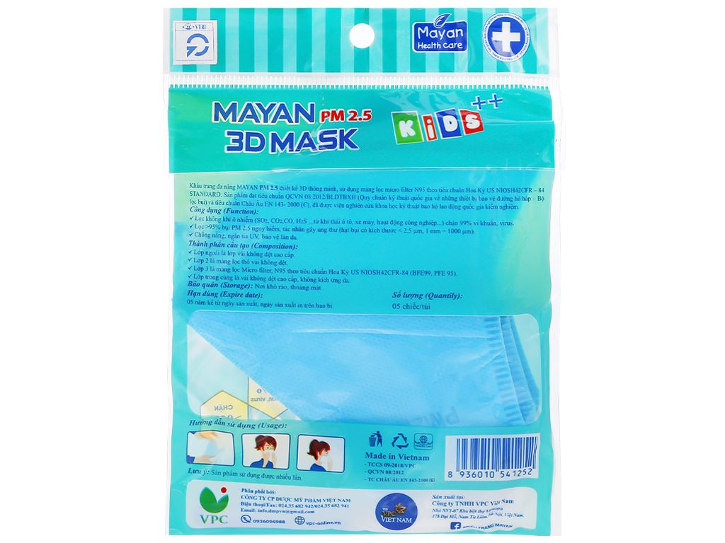 Khẩu trang trẻ em Mayan - 2