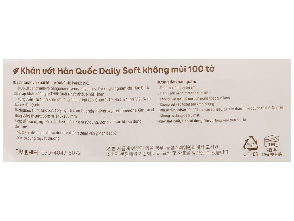 Khăn ướt em bé Daily Soft không mùi gói 100 miếng 5
