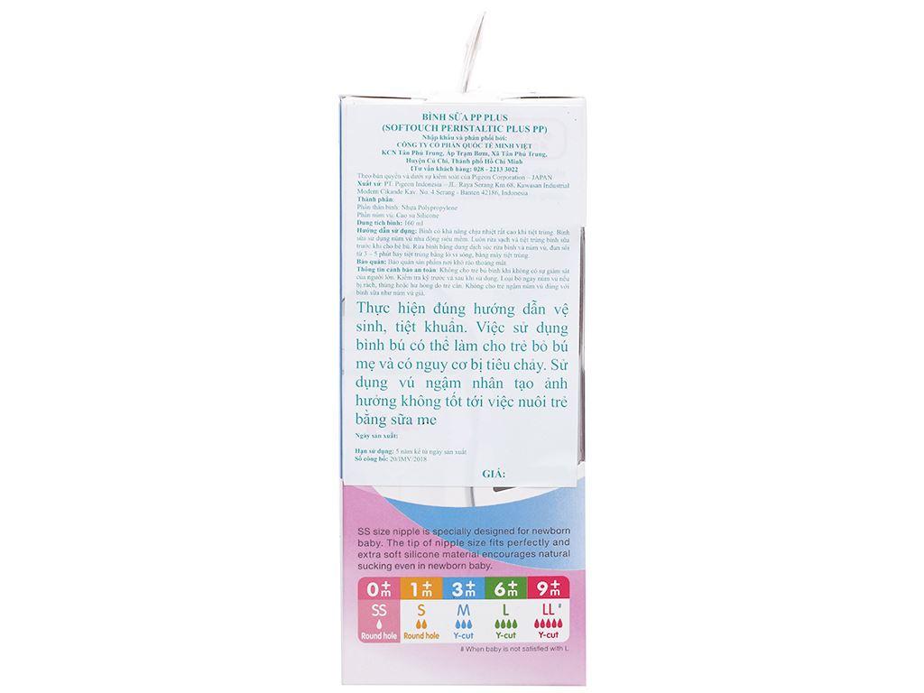 Bình sữa cho bé Pigeon Plus SoftTouch siêu mềm 160ml 6