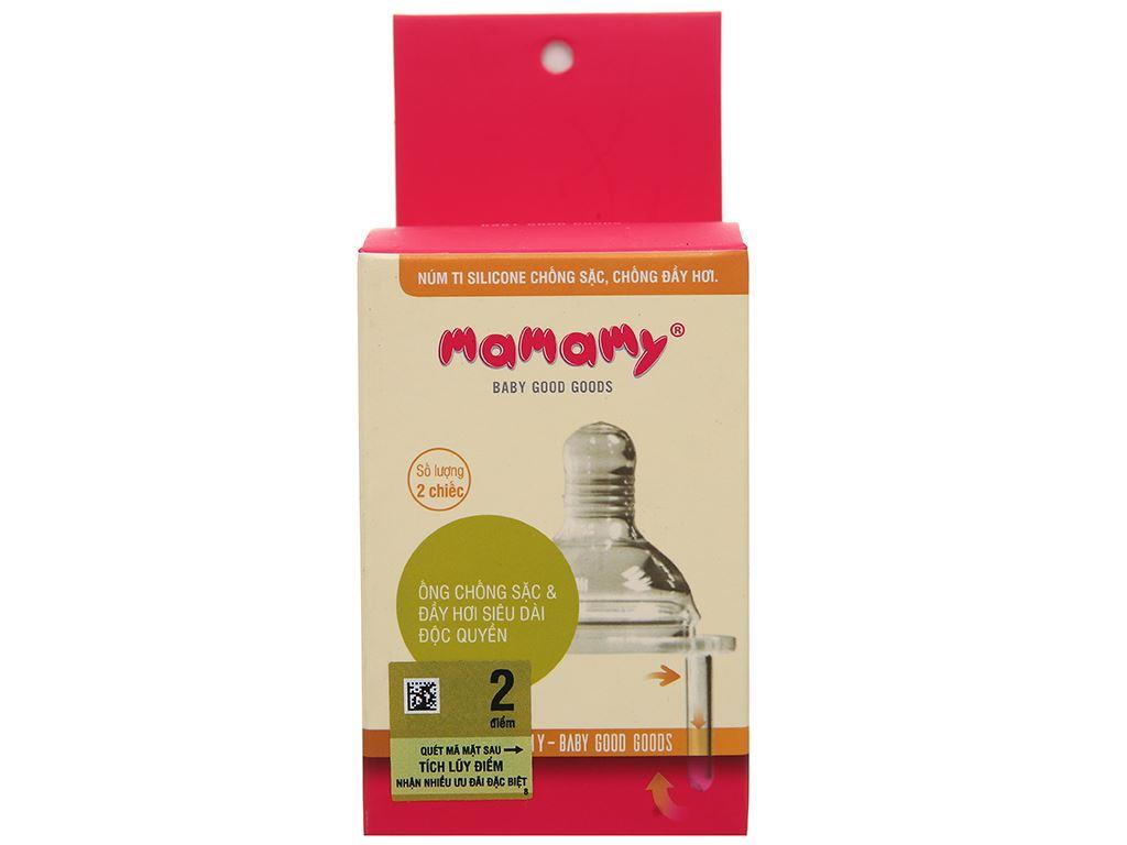 Núm vú Mamamy chống sặc và đầy hơi siêu dài size L dành cho bé trên 6 tháng 1