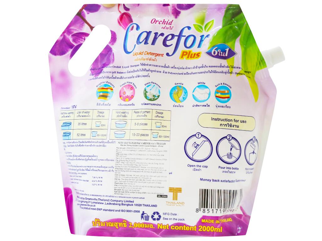 Nước giặt xả cho bé Carefor Plus hương hoa lan túi 2 lít 2