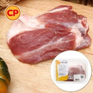 Thịt bắp giò C.P khay 300g