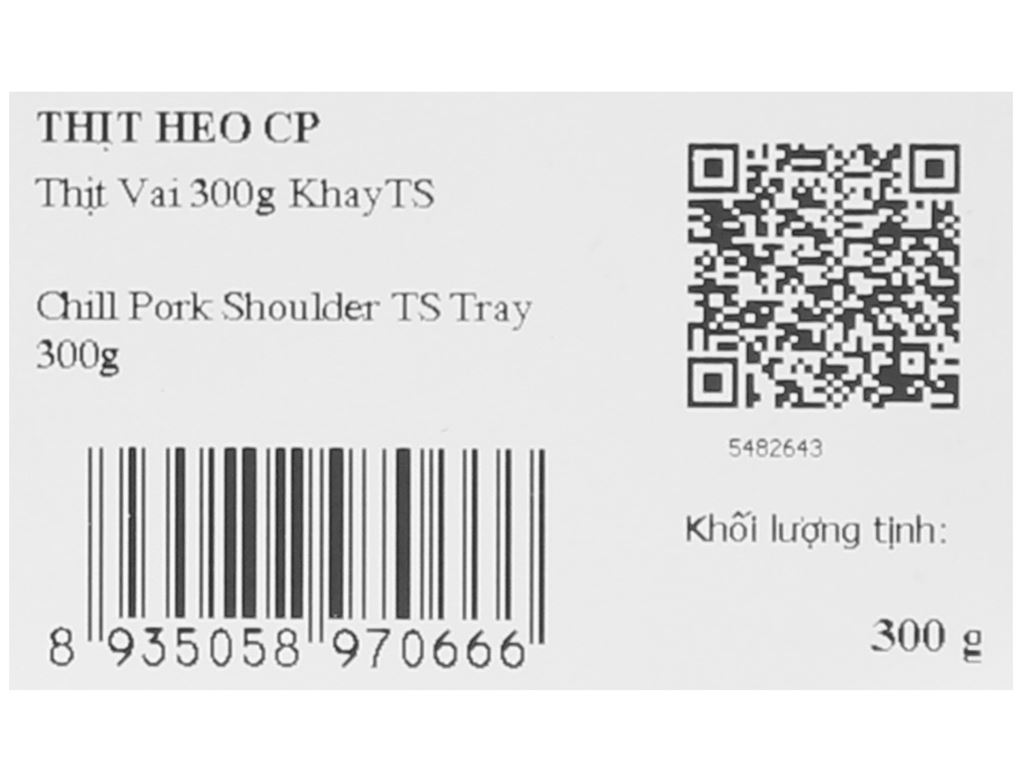 Thịt vai heo C.P khay 300g 8