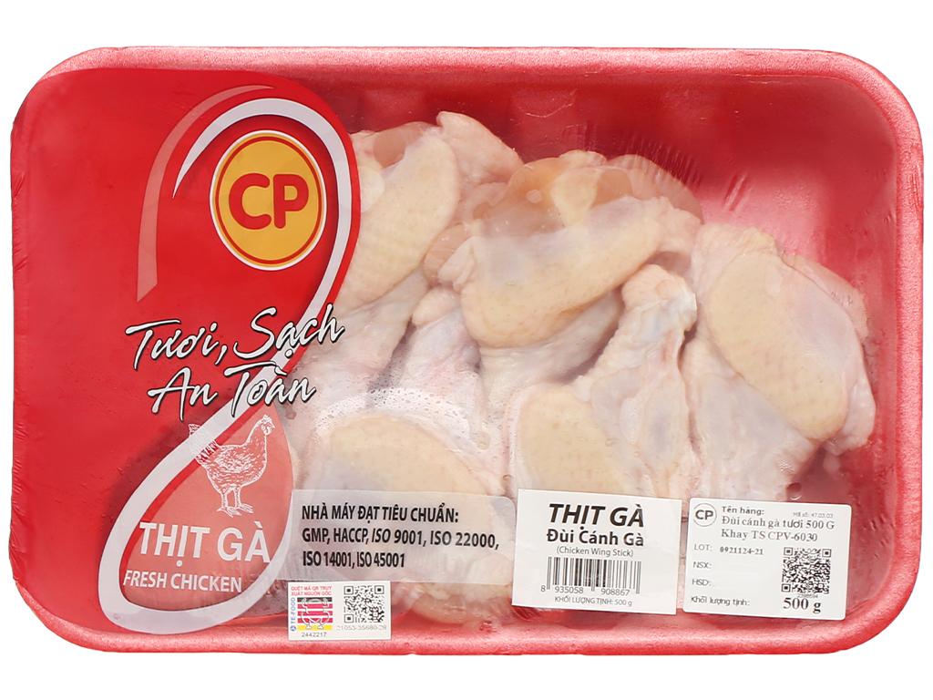 Đùi cánh gà tươi C.P khay 500g 1