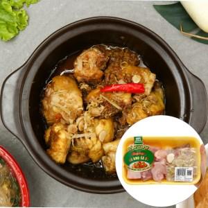 Thịt gà kho sả ớt khay 390g