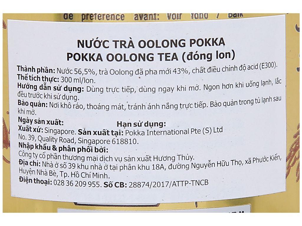 Trà ô long Pokka không đường 300ml 4