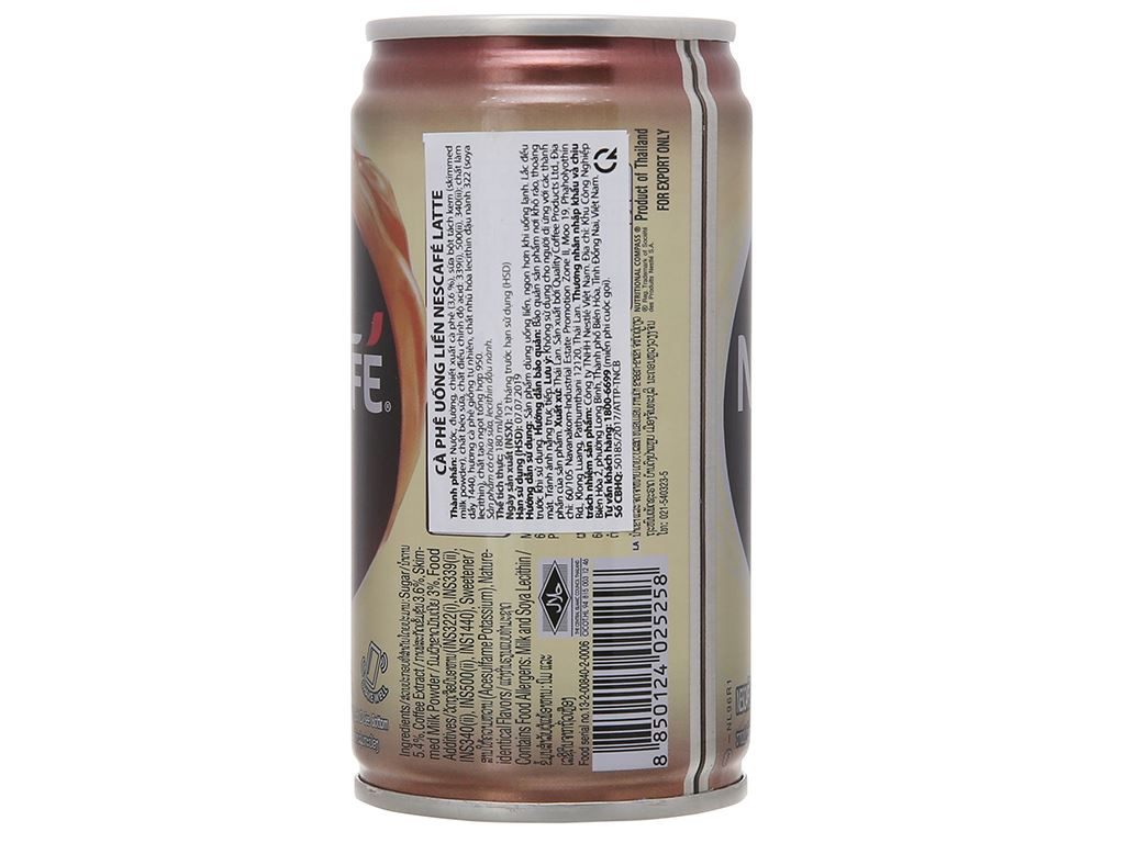 30 lon cà phê đen Kirin Latte 180ml 3