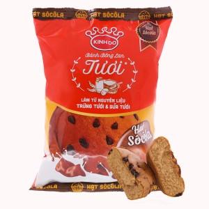 Bánh bông lan tươi hạt socola Kinh Đô gói 50g