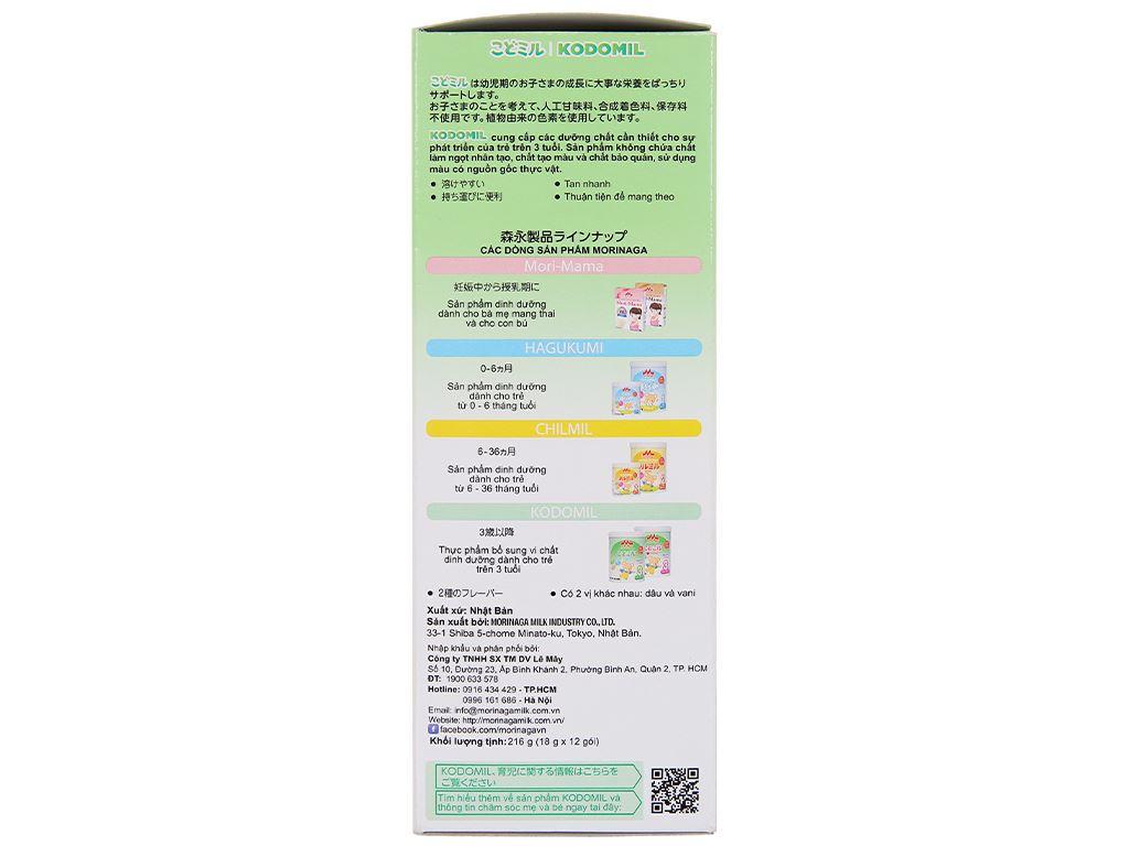 Sữa bột Morinaga Số 3 Kodomil hương vani hộp 216g (trên 3 tuổi) 5