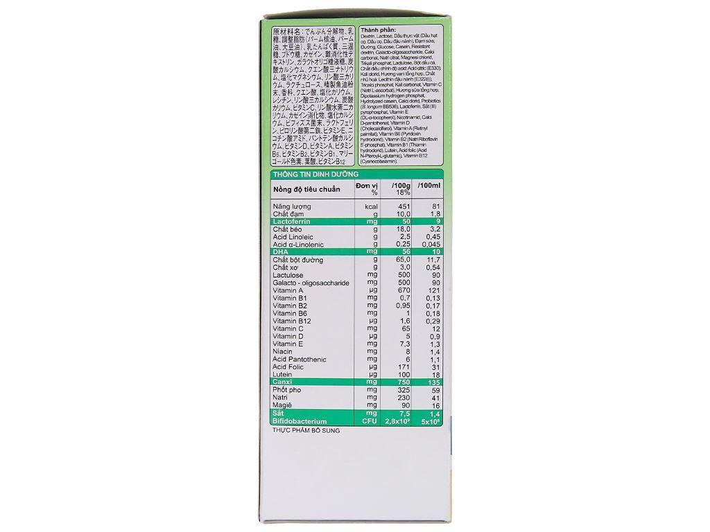 Sữa bột Morinaga Số 3 Kodomil hương vani hộp 216g (trên 3 tuổi) 6