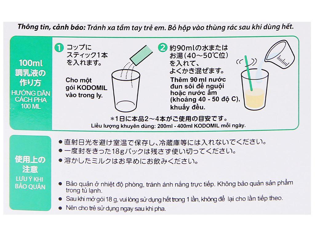 Sữa bột Morinaga Số 3 Kodomil hương vani hộp 216g (trên 3 tuổi) 7