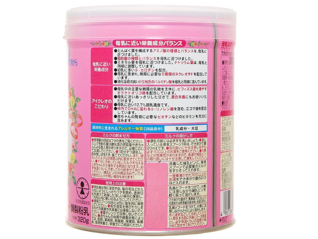 Sữa bột Glico Icreo số 0 lon 320g (0 - 12 tháng) 3