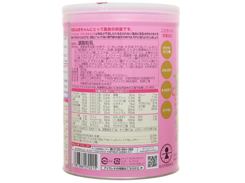 Combo 2 lon sữa bột Glico Icreo số 0 800g (0 - 12 tháng) 4