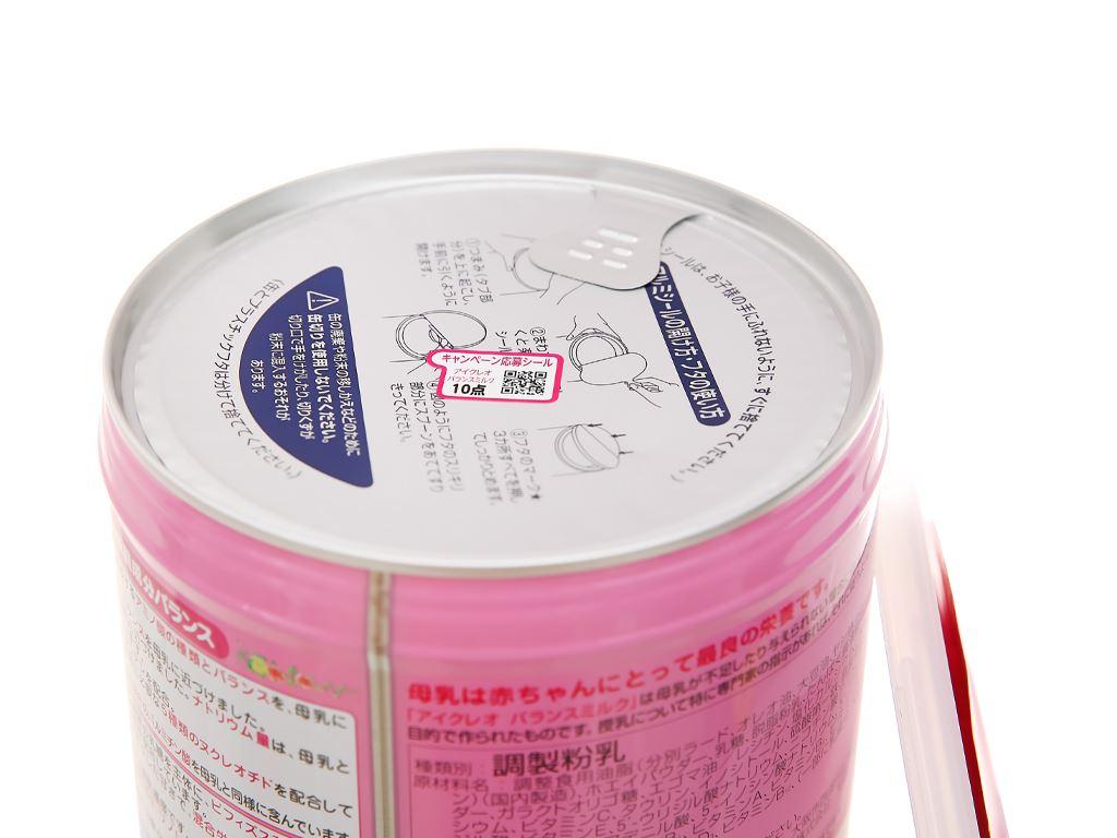 Combo 2 lon sữa bột Glico Icreo số 0 800g (0 - 12 tháng) 7