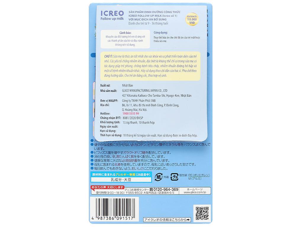 Sữa bột Glico Icreo số 1 hộp 136g (9 - 36 tháng) 2