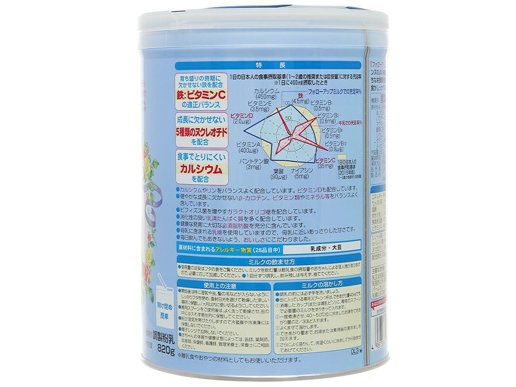 Combo 2 lon sữa bột Glico Icreo số 1 820g (9 - 36 tháng) 5