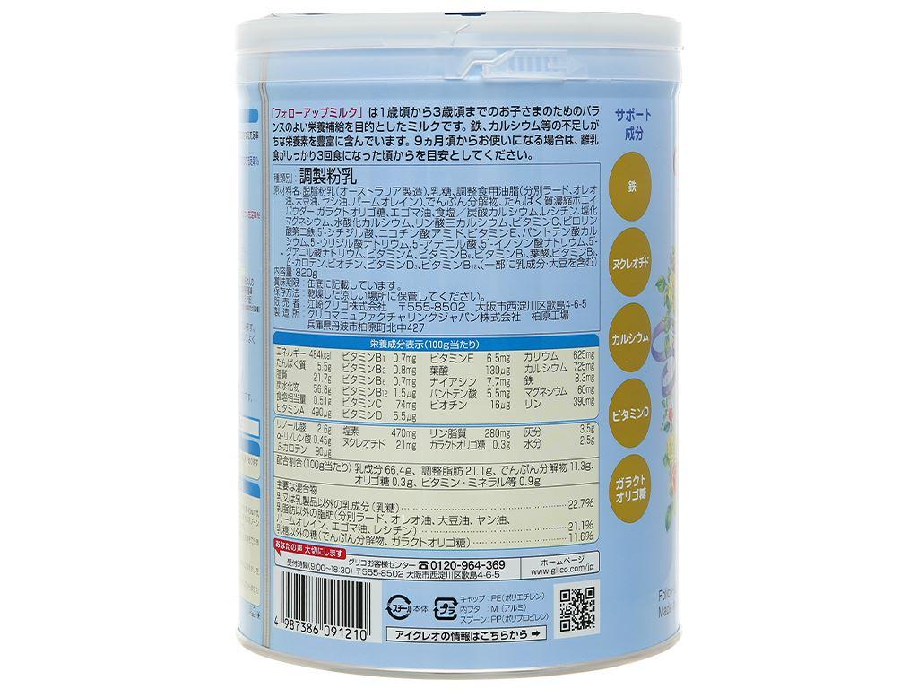 Combo 2 lon sữa bột Glico Icreo số 1 820g (9 - 36 tháng) 6