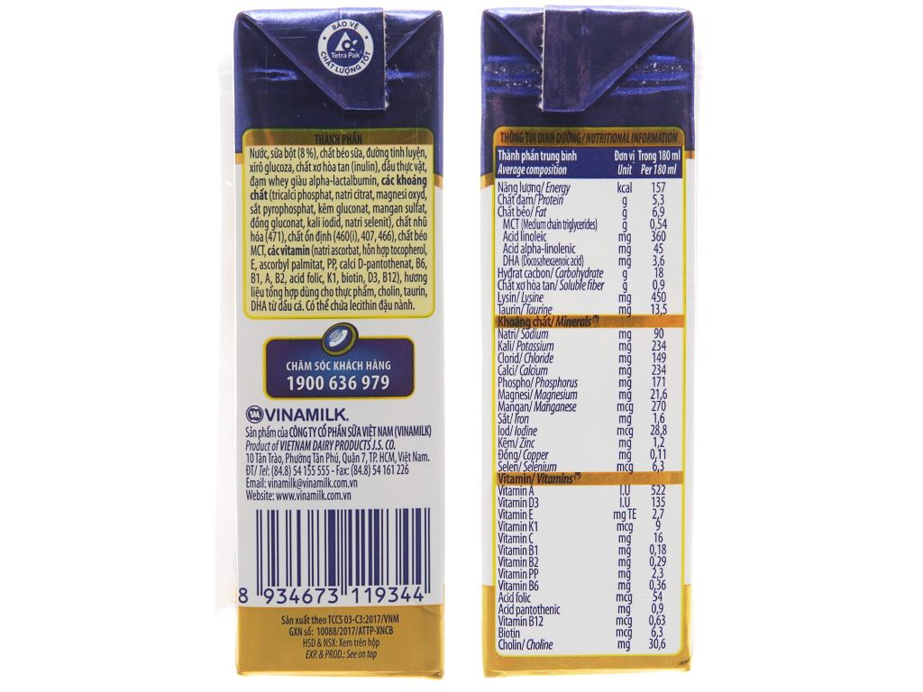 Lốc 4 hộp sữa uống dinh dưỡng Dielac Grow Plus hộp 180ml 5