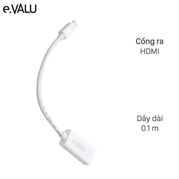 Adapter chuyển Mini DisplayPort - HDMI Female 10 cm e.VALU LT8611SX