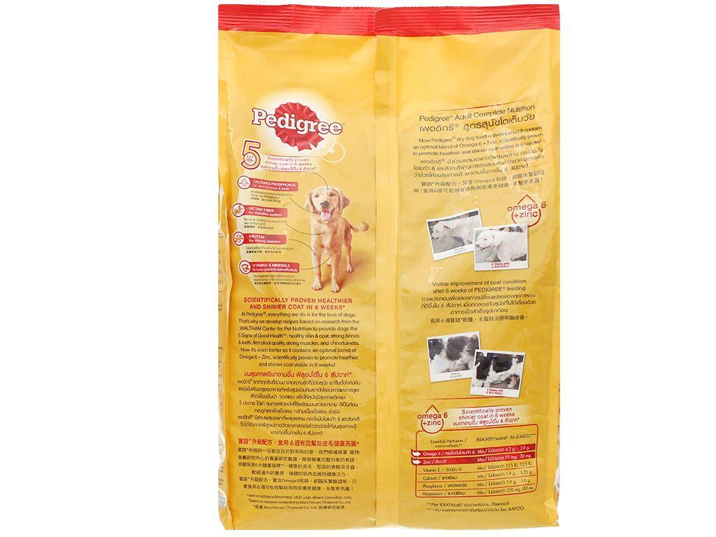 Thức ăn cho chó lớn Pedigree vị bò và rau củ túi 1.5kg 3