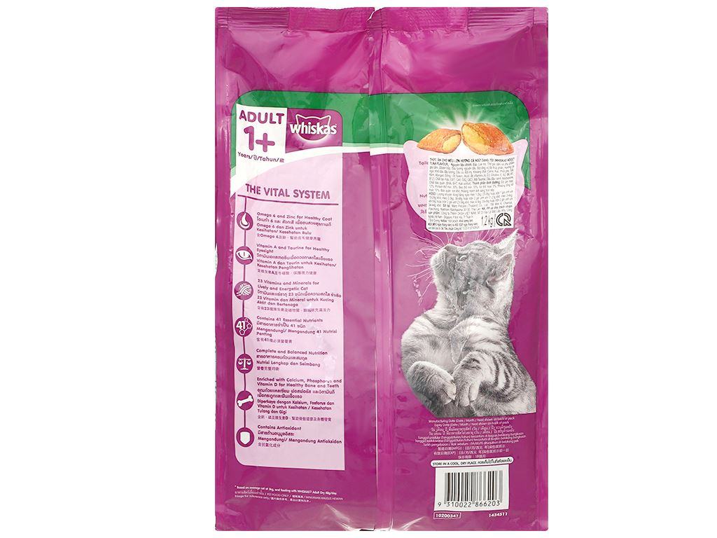 Thức ăn cho mèo lớn Whiskas vị cá ngừ túi 1.2kg 3