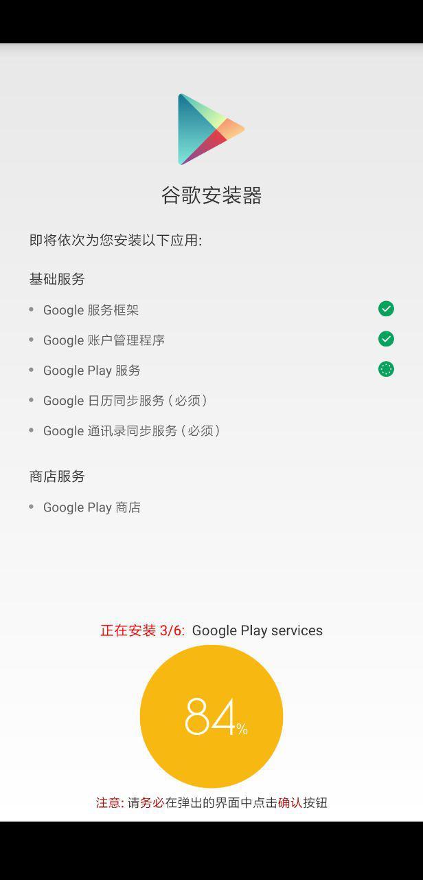 Hướng dẫn cài CH Play cho các máy Android - Thegioididong com