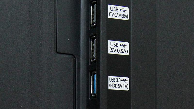 Để kết nối, tivi của bạn phải sở hữu cổng USB