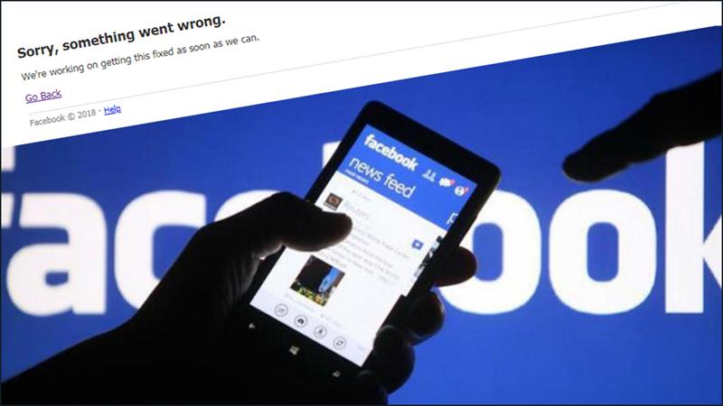 Bạn sẽ không thể sử dụng tính năng Hẹn hò nếu như Facebook gặp sự cố