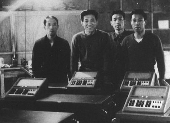 Những người anh em của Tadao Kashio  thành lập nhà máy Casio