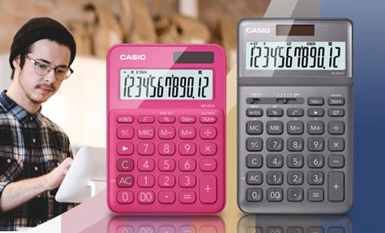 Các dòng sản phẩm nổi bật của thương hiệu đồng hồ Casio