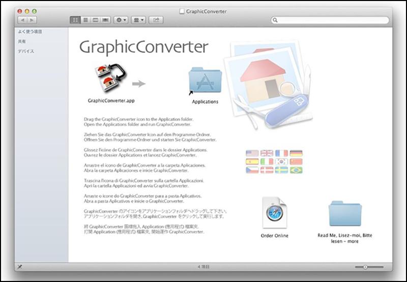 GraphicConverter là phần mềm ảnh được hãng Lemke Software phát triển dành cho nền tảng Mac OS X