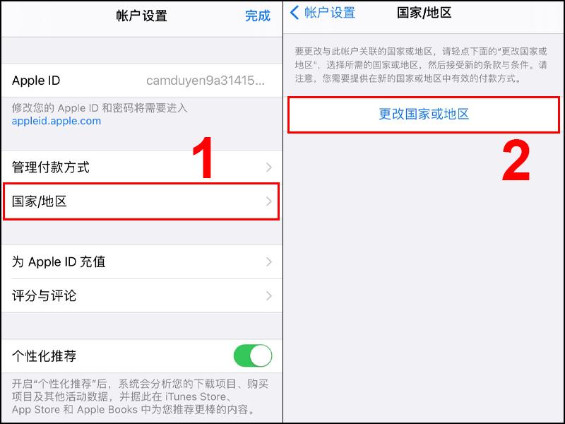 Cách đổi App Store từ Trung Quốc, US sang Việt Nam cực đơn giản