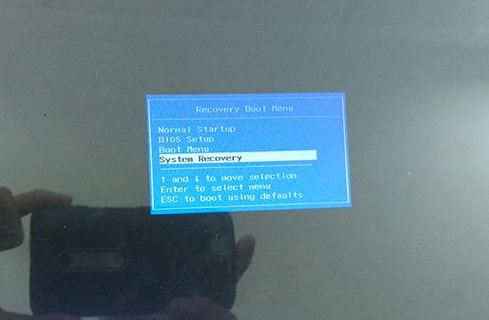 Tìm hiểu về Onekey Recovery cho laptop Lenovo