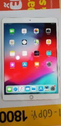 iPad Pro 10.5 Wi-Fi 64GB (MQDX2ZA/A) Gold
