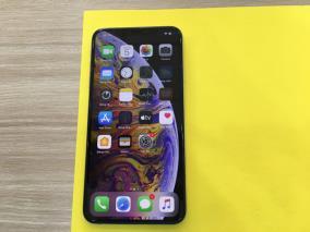 iPhone XS Max 256GB Silver