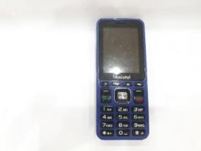 Masstel IZI 206 Navy-Black