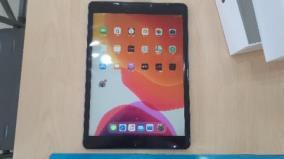 iPad 10.2 Wifi 32GB (MW742ZA/A) Space Grey