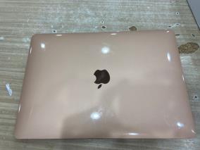 "Apple Macbook Air i5 1.1GHz quad-core 10th/8GB/256GB/13.3""/(Z0YL)/Gold"