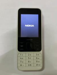 Nokia 6300 4G Trắng