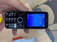 Masstel IZI 300 Black