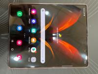 Samsung Galaxy Z Fold2 (5G) Đặc Biệt F916B Đồng