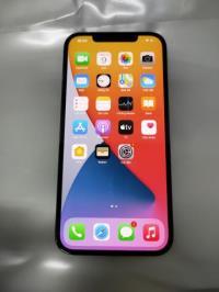 Điện thoại iPhone 12 Pro Max 256GB Graphite